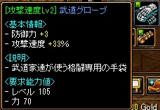 RedStone 13.05.01[05]