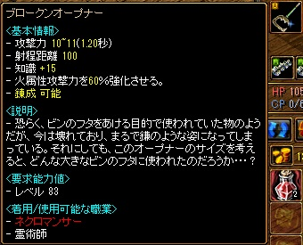 RedStone 13.05.01[04]