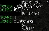 RedStone 13.05.01[03]