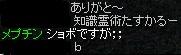 RedStone 13.05.01[02]