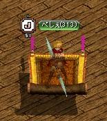 RedStone 13.05.01[10]