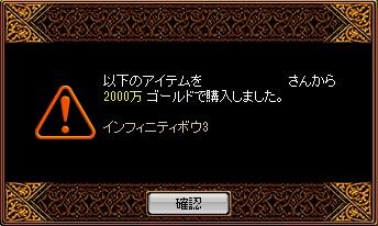 RedStone 13.05.01[08]