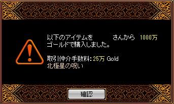 RedStone 13.05.01[00]