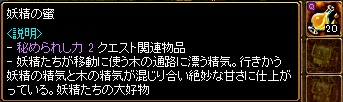 RedStone 13.05.02[05]