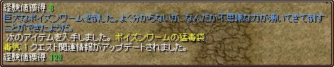 RedStone 13.05.02[02]