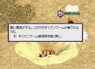RedStone 13.05.01[14]
