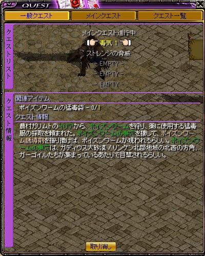 RedStone 13.05.01[12]