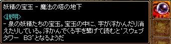 RedStone 13.05.02[07]