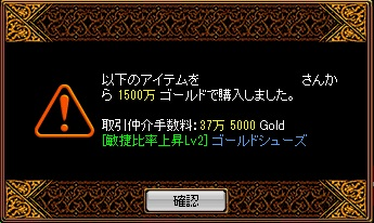 RedStone 13.05.07[04]