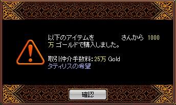 RedStone 13.05.06[08]