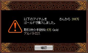 RedStone 13.05.04[04]