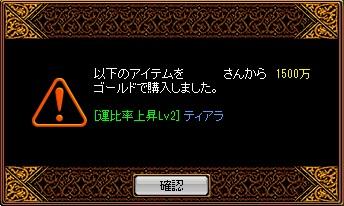RedStone 13.05.02[12]