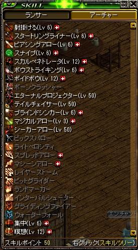 RedStone 13.05.07[06]