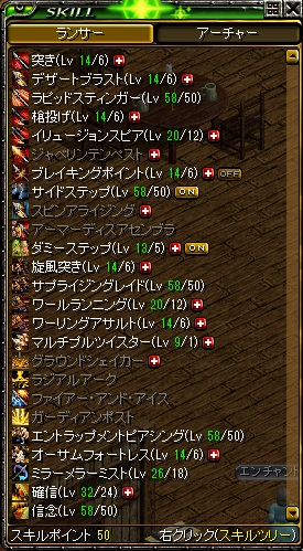 RedStone 13.05.07[05]