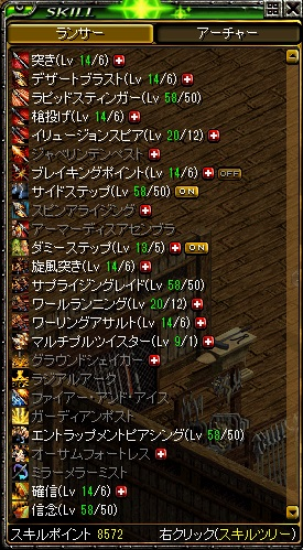 RedStone 13.05.06[03]