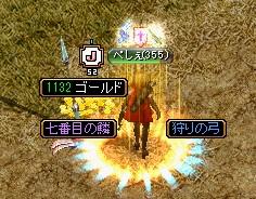 RedStone 13.05.07[02]