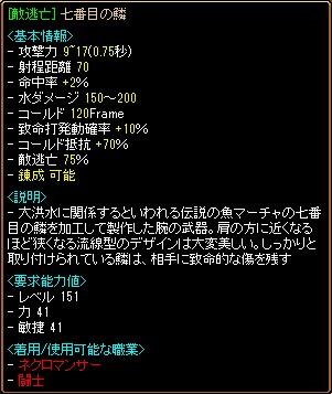 RedStone 13.05.07[03]