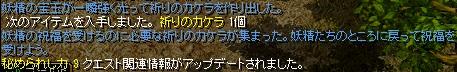 RedStone 13.05.09[05]