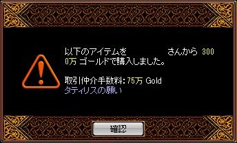 RedStone 13.05.09[15]