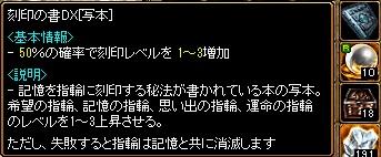 RedStone 13.05.10[03]