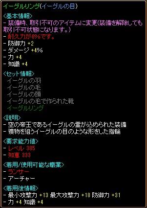 RedStone 13.05.11[04]