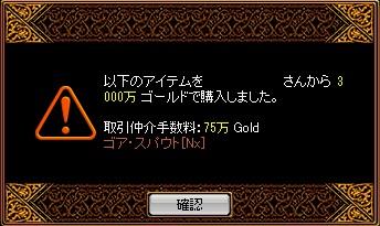 RedStone 13.05.12[00]