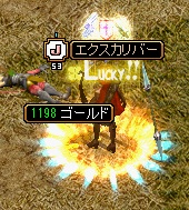 RedStone 13.05.14[01]