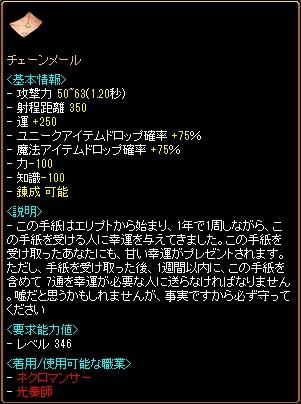 RedStone 13.05.13[00]