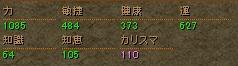 RedStone 13.05.17[02]