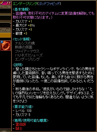 RedStone 13.05.15[02]