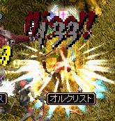 RedStone 13.05.15[00]
