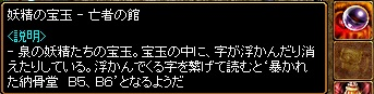RedStone 13.05.17[06]