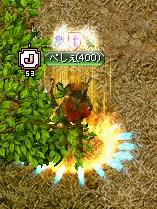 RedStone 13.05.17[04]