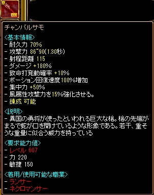 RedStone 13.05.19[03]