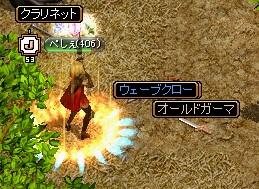 RedStone 13.05.18[09]