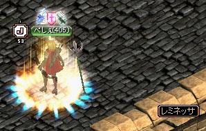 RedStone 13.05.18[07]