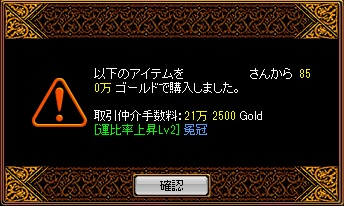 RedStone 13.05.18[08]