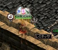 RedStone 13.05.23[01]