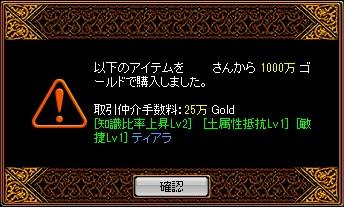 RedStone 13.05.22[07]