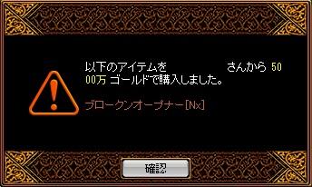 RedStone 13.05.21[01]