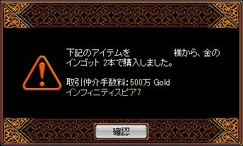 RedStone 13.05.26[00]
