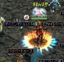 RedStone 13.05.27[03]