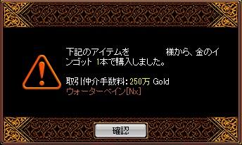 RedStone 13.05.29[07]