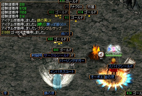 RedStone 13.05.29[03]