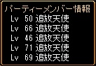 RedStone 13.05.30[01]