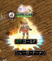 RedStone 13.05.30[04]