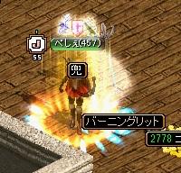 RedStone 13.05.30[03]