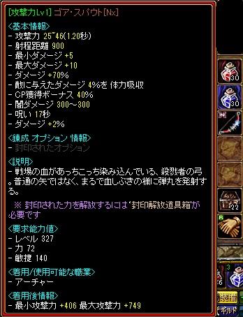 RedStone 13.05.30[06]