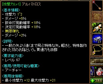 RedStone 13.05.30[05]
