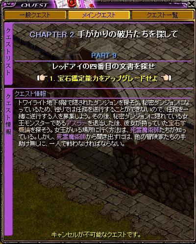 RedStone 13.06.01[06]